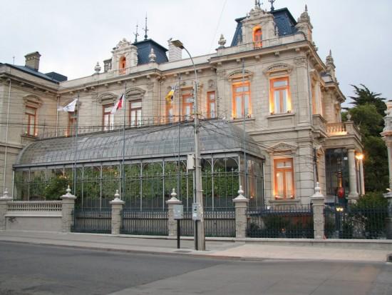 HOTELES BARATOS EN CHILE